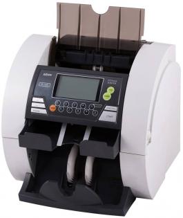 Сортировщик банкнот SBM SB-2000E